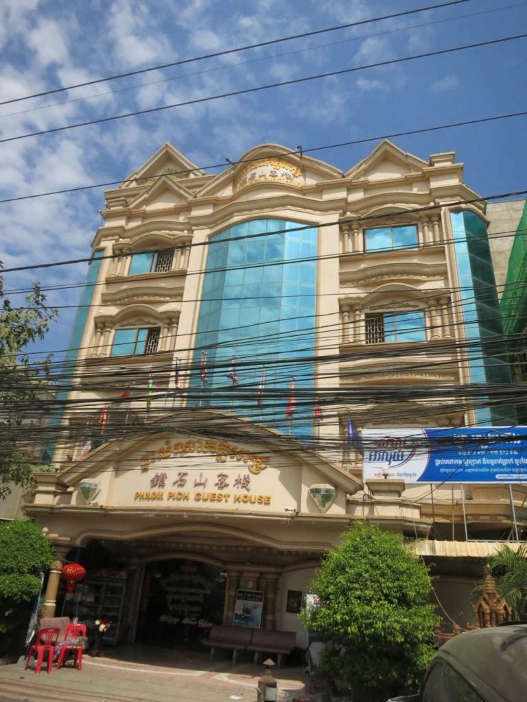 Poipet Phnom Pich Guesthouse